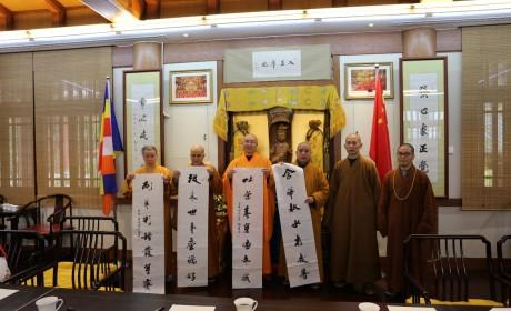 温州市佛教协会会长智明大和尚一行参访南京牛首山佛顶寺