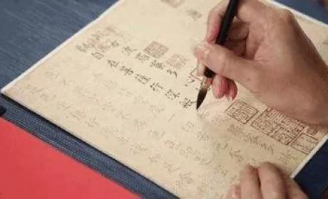 新风尚!看当代佛教界如何与传统文化交融浸润 共同生长