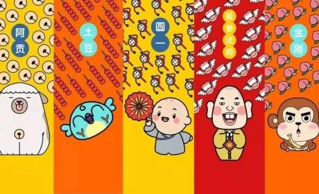 佛教也有未眠童心!一大波暖萌小和尚陪你一起过六·一!