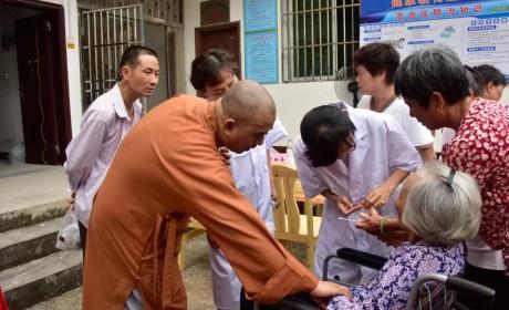 南普陀寺慈善会扶贫义诊活动继续 7月13日赶赴永定和连城