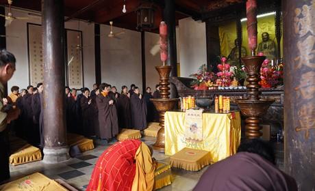 恭迎观音菩萨成道日 安徽天柱山三祖禅寺举行祈福法会