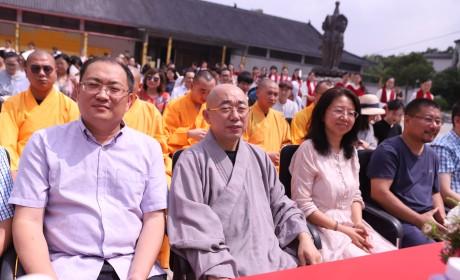 至美茶会——中国百茶宴南京站在南京方山定林寺开幕