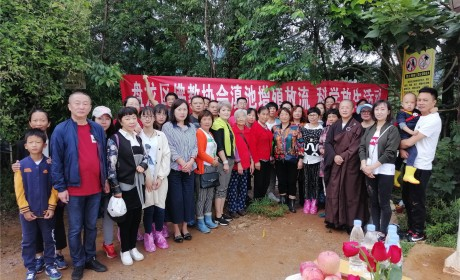 纪念观世音菩萨成道日 昆明市盘龙区佛教协会举办科学放生活动