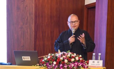 2019佛教英语培训班第五天:学习天台思想 掌握翻译技巧