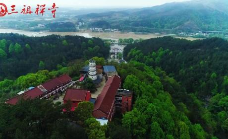 通启 | 安徽三祖禅寺启建盂兰盆报恩活动