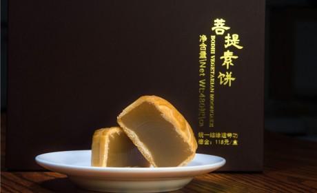 舌尖上的禅意——珠海普陀寺推出菩提素饼