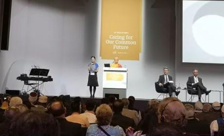 """""""中宗和""""代表团在德国出席""""世宗和""""第十届大会 演觉法师作题为《守护家园、促进共同福祉》的大会发言"""