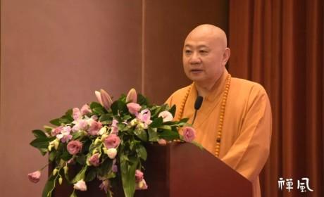 佛教中国化研究基地挂牌 60多位佛教硕博法师首聚广州