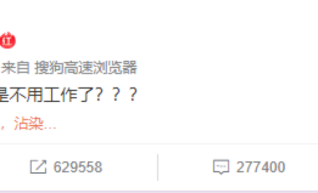 """幻想信小呆式的""""锦鲤生活""""?马祖:平常心是道"""