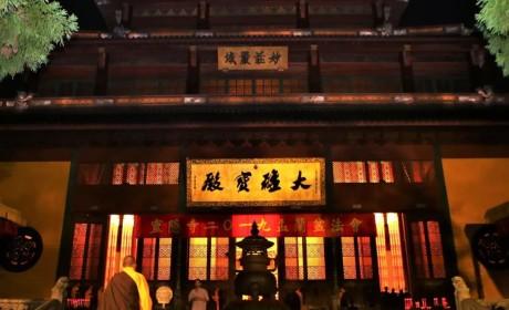 农历七月十五清晨 杭州灵隐寺举行执事请职、己亥夏安居圆满解夏仪式