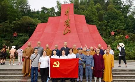 宁波雪窦山佛教协会赴江西开展爱国主义教育活动