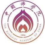 中国佛学院