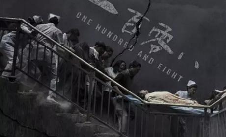"""吴京新电影《一百零八》重现汶川大地震108个""""罗汉娃""""的故事"""