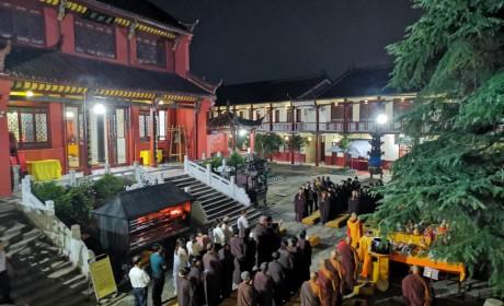 安徽天柱山三祖禅寺举行中秋拜月祈福法会 宽容大和尚拈香主法