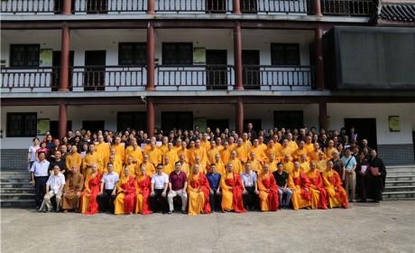 湖南佛教界在长沙麓山寺隆重举行庆祝中华人民共和国建国70周年活动