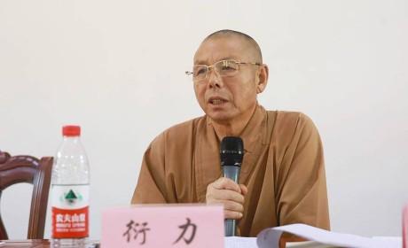 江苏盐城市阜宁县佛教协会举办庆新中国成立70周年学习会议