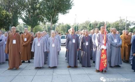 爱国爱教 | 黑龙江省佛教界庆祝建国70周年系列活动在齐齐哈尔大乘寺举行