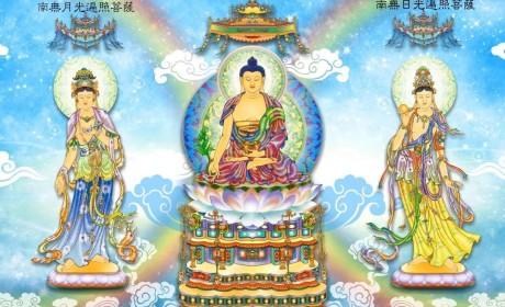 禅意满满 广州花都华严寺举行中秋礼拜月光遍照菩萨祈福法会及普茶活动