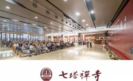 庆祝中华人民共和国成立70周年——毛燕萍书画展在宁波七塔禅寺报恩大讲堂开幕