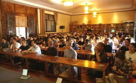 讲座 | 西北大学李利安教授在陕西古观音禅寺主讲《观音与禅的关系》
