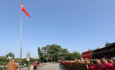 【图集】厦门佛教界喜迎中华人民共和国成立70周年暨四爱主题图片展揭幕