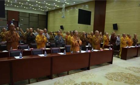 庆祝中华人民共和国成立70周年系列活动—— 广东省佛教协会八届四次常务理事会在广州顺利召开