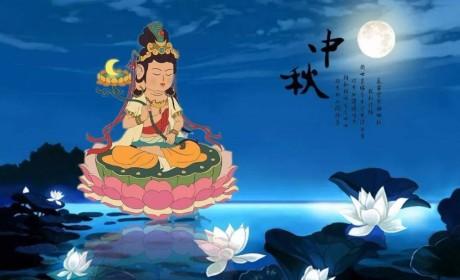 苏州寒山寺举行中秋节祈福系列活动——天心月圆,和合共度
