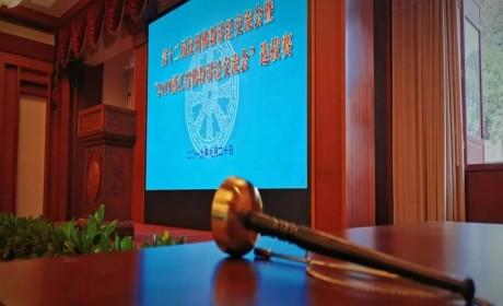 喜迎70华诞 | 第十二届杭州佛教讲经交流会在灵隐寺举行