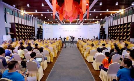 东西智慧与人文化成——印顺大和尚出席第六届诺贝尔奖获得者医学峰会人文与科学论坛