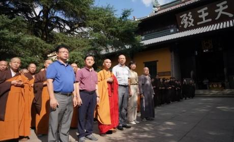 """天童禅寺举行""""利乐有情,大爱无疆""""庆祝中华人民共和国成立70周年暨感恩祈福法会"""