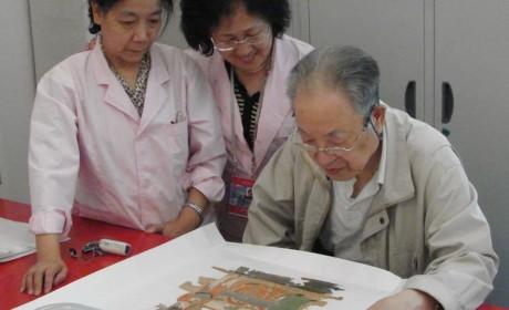 《慈云祥光—赣州慈云寺塔发现北宋遗物》新书学术成果新闻发布会在社科院考古所举行