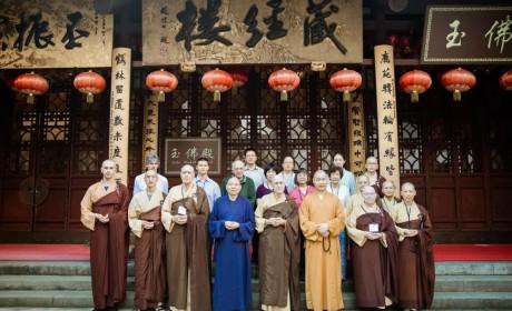 美国旧金山万佛城恒实长老一行参访上海玉佛禅寺