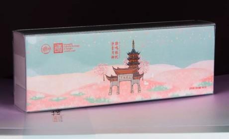 活动预告│9月7、8日两天,南京鸡鸣寺将敬赠1000份月饼与众结缘
