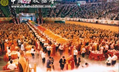 中国佛教协会代表团赴台出席2019年度中华国际供佛斋僧法会 增勤法师为团长