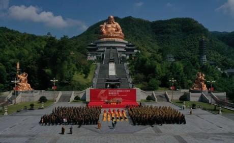 """宁波市佛教协会庆祝""""中华人民共和国成立七十周年""""祈福法会在雪窦山举行"""