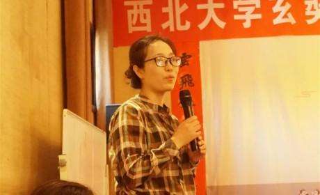 西北大学玄奘研究院教学研究基地授牌仪式在陕西古观音禅寺举行