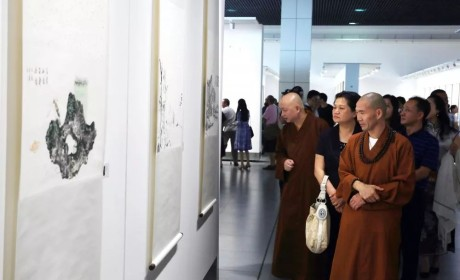 山东佛教界庆祝新中国成立七十周年书画展在山东省青州市举办
