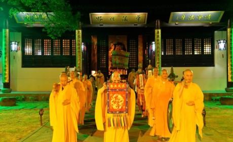 """无锡市开原寺""""庆祝新中国成立70周年 中秋赏月感恩晚会""""圆满"""