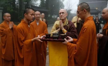 美国旧金山万佛城法界佛教总会主席恒实法师一行至杭州径山寺参访