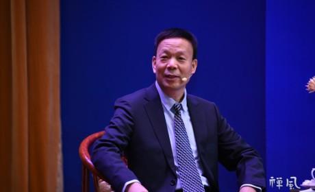 2019雪窦山弥勒文化高峰论坛:学者共话五大菩萨信仰与佛教中国化方向