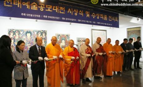 """""""心澄法师书法作品展""""在韩国首尔举办 受到当地人士好评"""