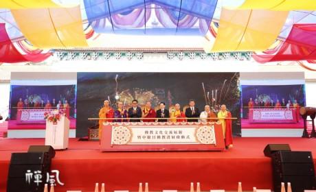 三国高僧 齐聚珠海!第22次中韩日佛教友好交流会议隆重开幕