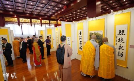 纸墨皆禅意:中韩日佛教友好交流会议书画展亮点多多