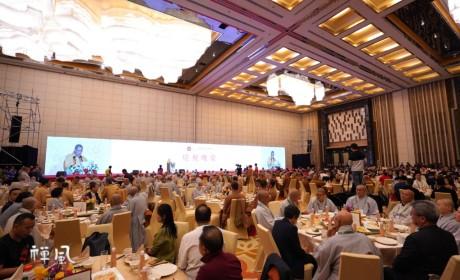 庆祝晚宴圆满:中韩日三方佛教代表互送礼物,希冀未来!