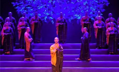 杭州佛学院2020年佛教音乐专业招生简章