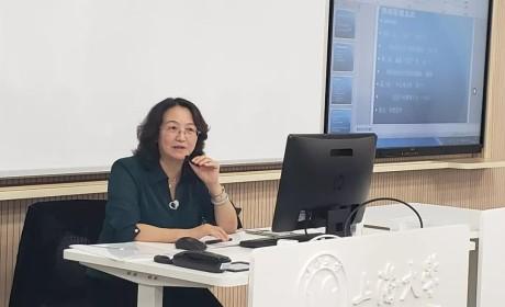 上海大学讲座纪要丨郑筱筠:《关于南传佛教中国化之思考》