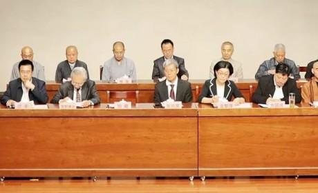 中国人民大学佛教与宗教学理论研究所教育实践基地落户浙江佛学院