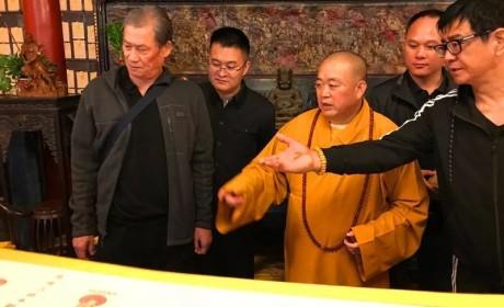 中国佛教最大围棋器具、古籍展在嵩山少林寺举行