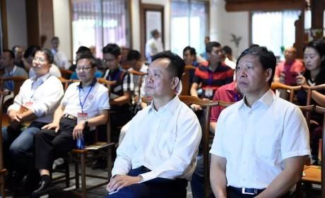广东省全省、市县民族宗教工作负责人培训班到广州光孝寺参访交流