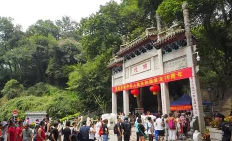 九九重阳|广州信众登高白云山能仁古寺为长辈祈福